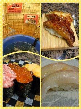 04父の日がってん寿司.jpg