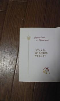 091224_0010~01.JPG