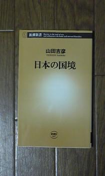100712_0014_01.jpg