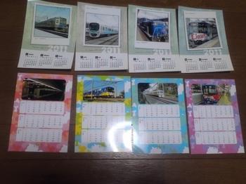 2011_2012カレンダー.JPG