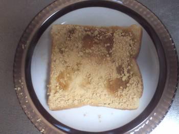 きなこパン.JPG
