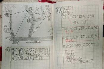 さんすうノート.jpg