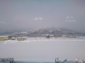 ガラス館からの磐梯山.jpg