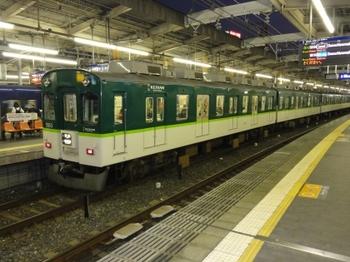 京阪5000系.jpg
