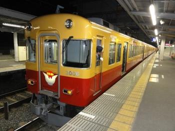 京阪旧3000系.jpg