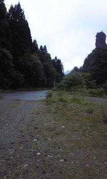 国道終点(スキー場方面から見る).jpg
