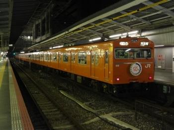 大阪103系01.jpg