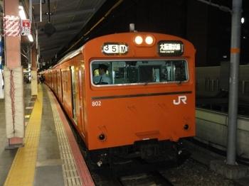 大阪103系02.jpg