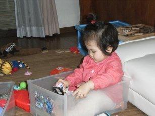 天音おもちゃ箱.jpg