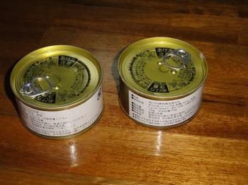 石巻の缶詰2.jpg