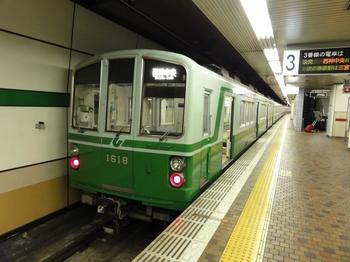 神戸市営地下鉄.JPG
