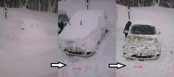車が雪に埋まる.jpg