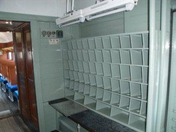 郵便室から客室.jpg