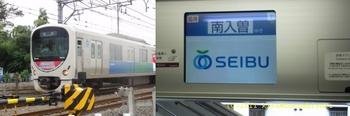 電車夏まつり01.jpg