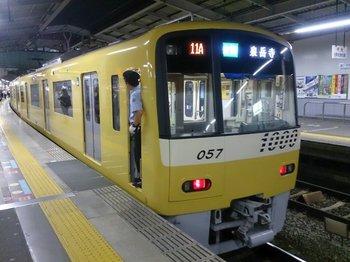 黄色い京急線.jpg
