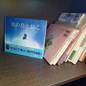 08タリーズ絵本.jpg
