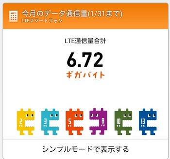 7G.jpg