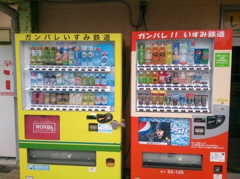 いすみ鉄道3.jpg