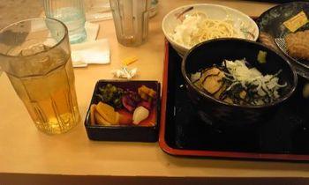 お茶漬け風.jpg