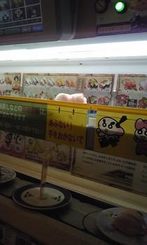 くら寿司01.jpg