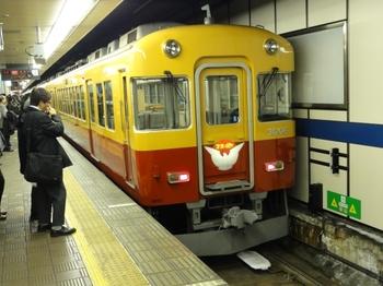 京阪旧3000系02.jpg