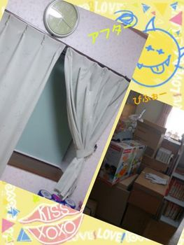 子供部屋.jpg