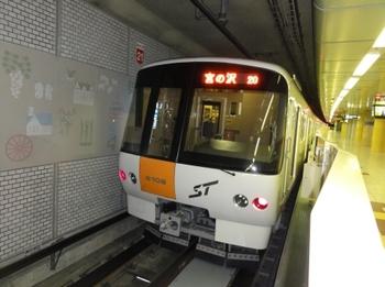 札幌市営地下鉄.jpg