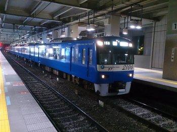 青い京急.jpg