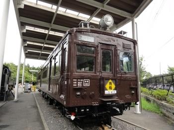 青梅鉄道公園082003.jpg