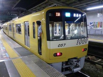 黄色京急.jpg